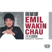 周华健:挚爱精选(2CD)