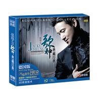 张学友:歌神传说(2CD)