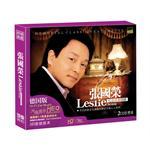 张国荣:LESLIE(2CD)