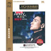 风华绝代:刘德华(4CD)