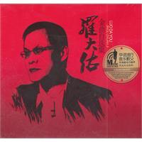 罗大佑 金曲自选集/2CD