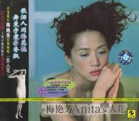 梅艳芳:女人花(CD)