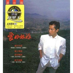 黑胶王谭咏麟:半梦半醒之间(CD)