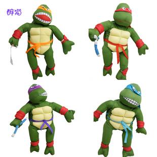 情人节礼物 忍者神龟 公仔 人偶 毛绒 儿童 玩具 礼物 玩偶