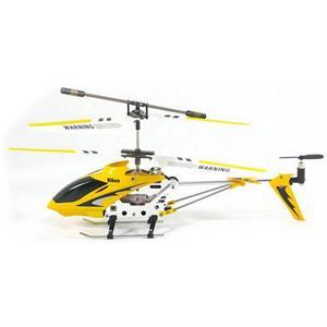 司马遥控直升机